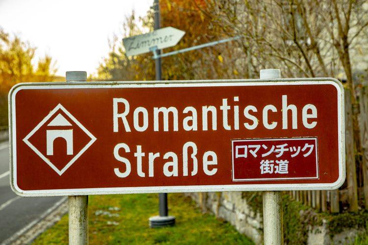 Beschilderung der Romantischen Straße
