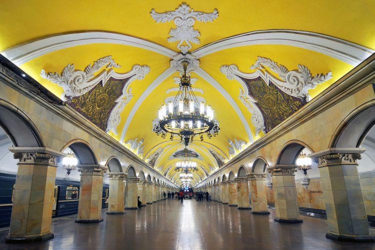 Metrostation in Moskau